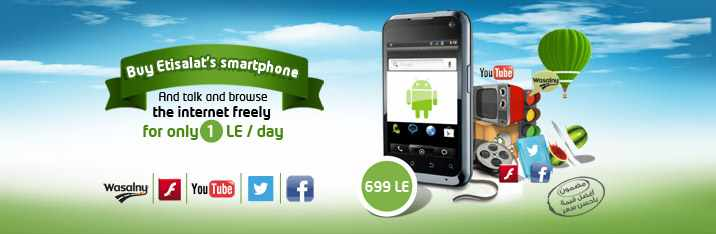 Mobile Phone Plans: Etisalat Mobile Phone Plan